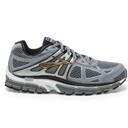 Brooks Men's Beast 14 - Jeff Galloway's Phidippides E-Shop