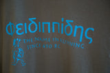 Phidippides Greek Text Shirt