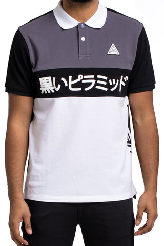 Black Pyramid Geometric Polo SS Shirt (GREY)