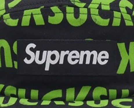 Supreme Sucks Camp Cap (BLACK)