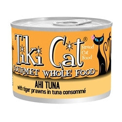 Tiki Cat Manana Grill Grain Free Can Cat Food