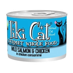 Tiki Cat Napili Luau Grain Free Can Cat Food