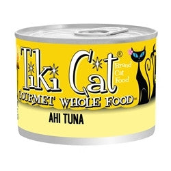 Tiki Cat Hawaiian Grill Grain Free Can Cat Food