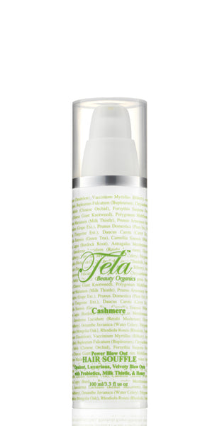 Cashmere Hair Souffle, Power Blow Out Cashmere Hair Soufflé Power Blow Out by Tela Beauty Organics gives luxurious texture, movement, and opulence for velvety rich blow out styles