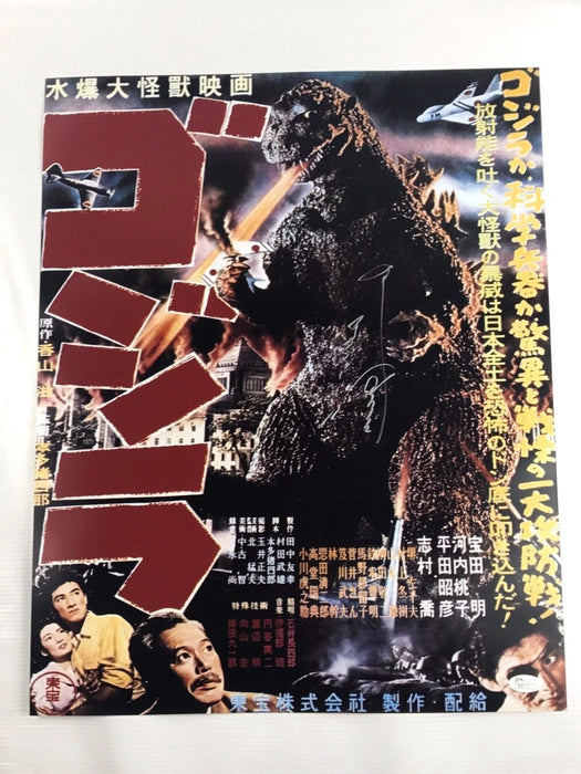 Haruo Nakajima Authentic Autograph Godzilla 16x20 Photo Signed Gojira JSA COA 4