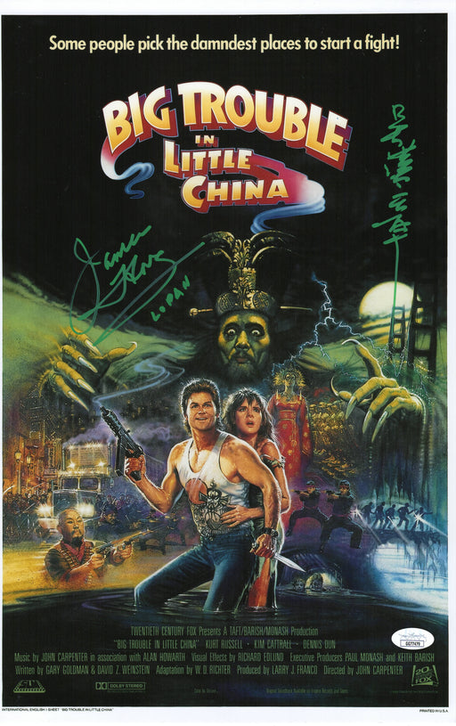 James Hong Autograph 11x17 Photo Big Trouble in Little China Signed JSA COA J3