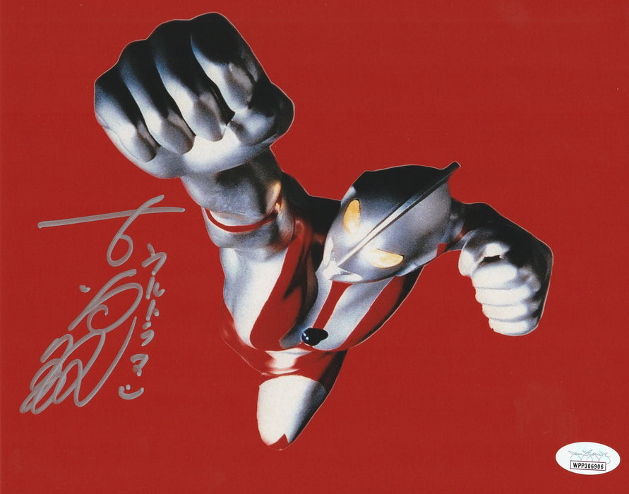 Bin Furuya Autograph 8x10 Photo Ultraman Signed JSA COA