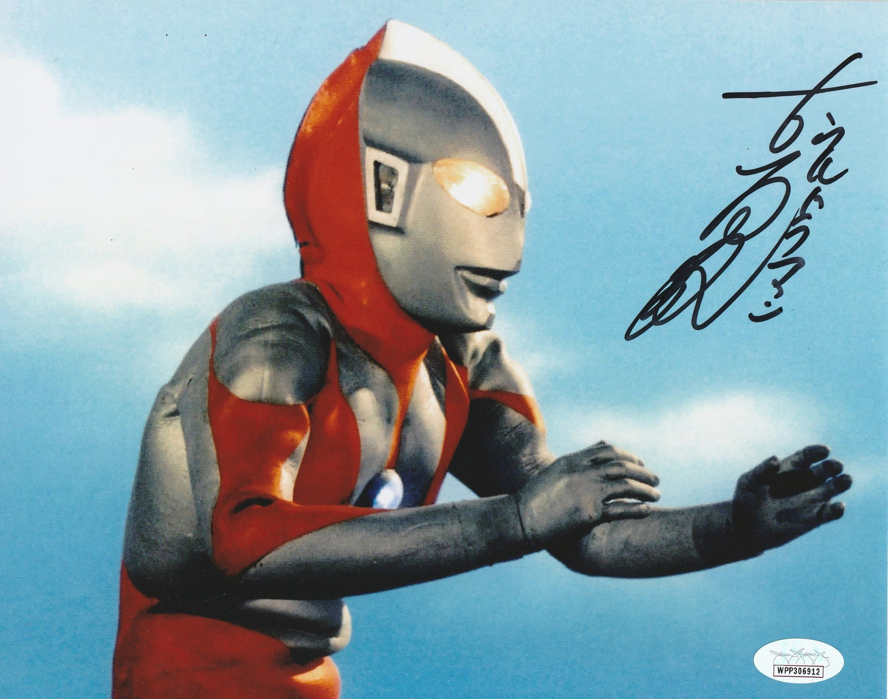 Bin Furuya Autograph 8x10 Photo Ultraman Signed JSA COA 2