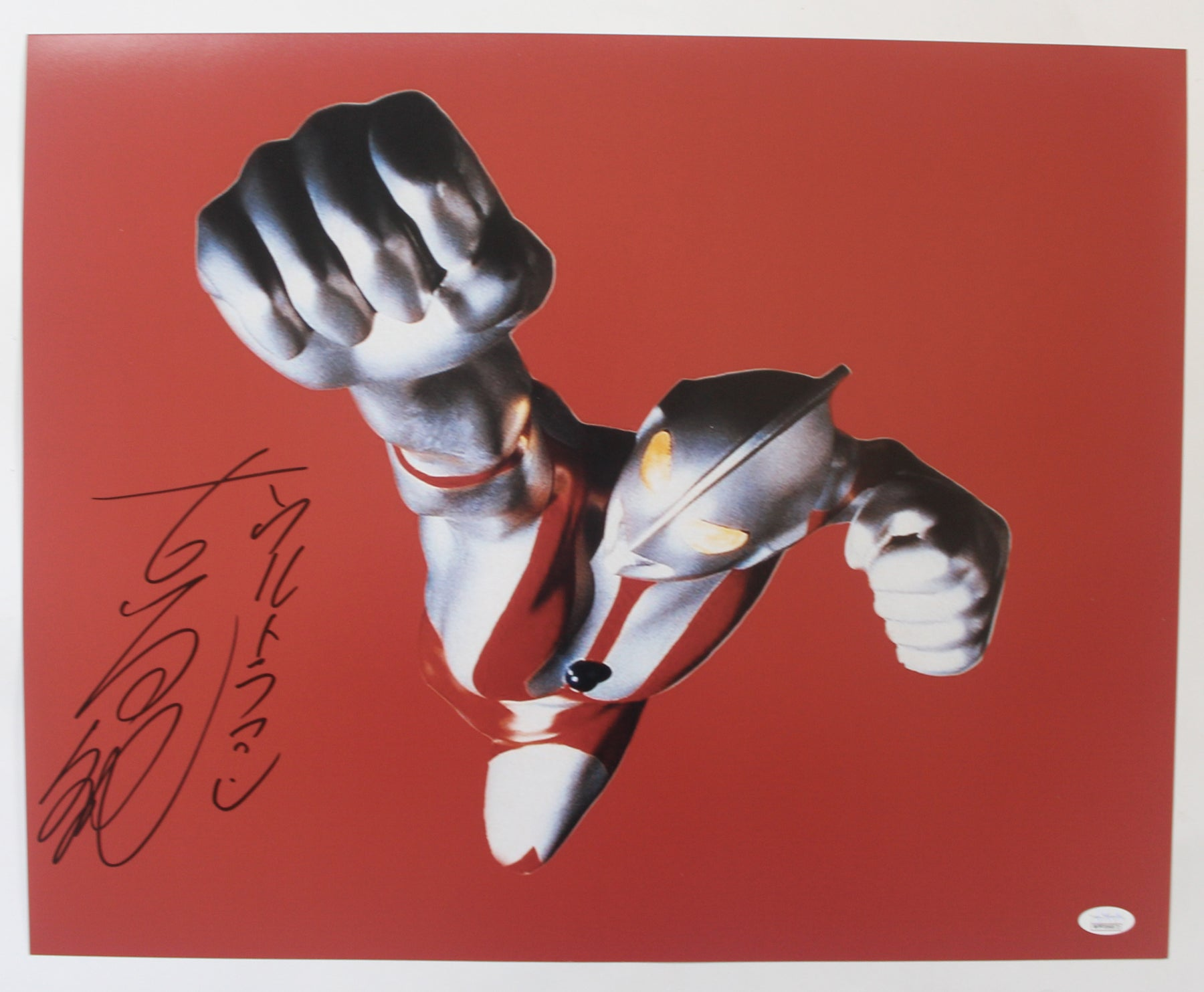 Bin Furuya Autograph 16x20 Photo Ultraman Signed JSA COA