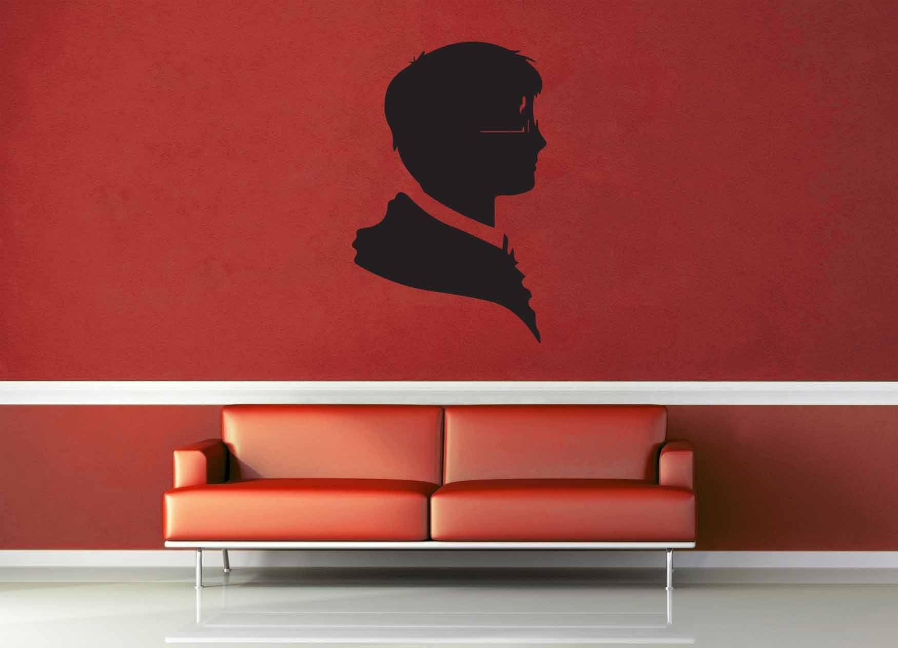 Harry Potter Silhouette - Wall Decal - geekerymade