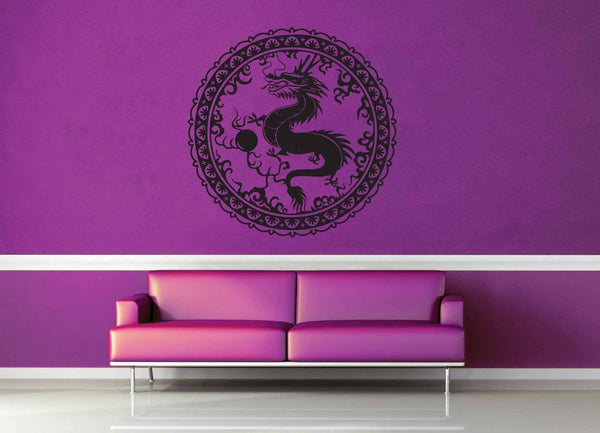 Dragon - Wall Decal - No 7 - geekerymade