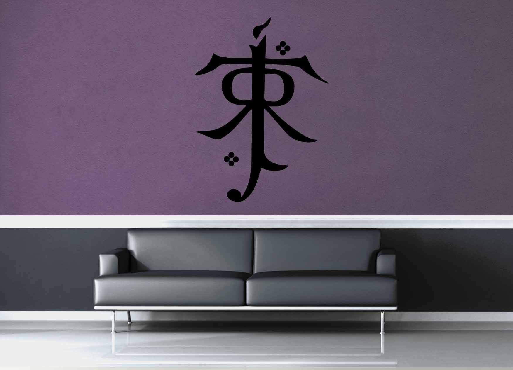 Tolkien Symbol - Wall Decal