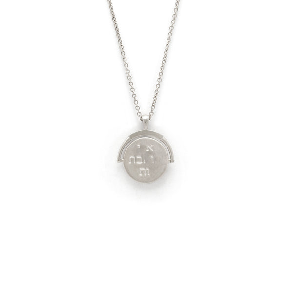 The I Love You Spinner Necklace