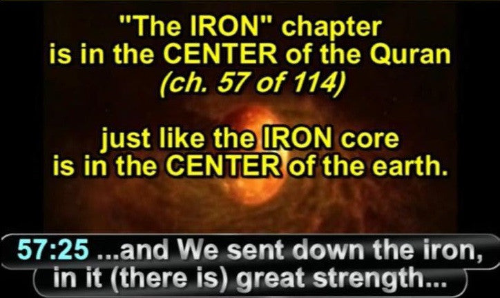 Quran has a sign about Earth's Core