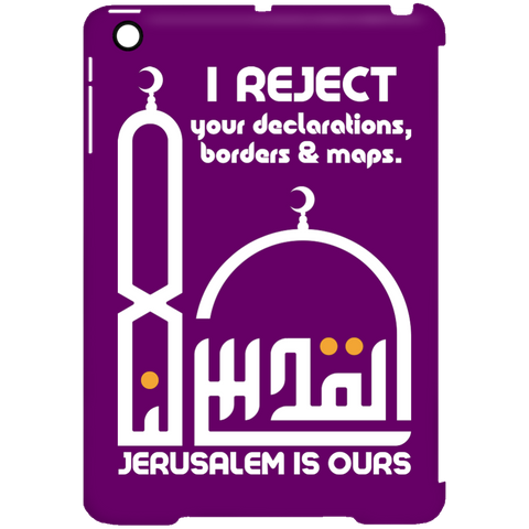 AlQuds.Lana E2 WHITE iPad Mini Clip Case