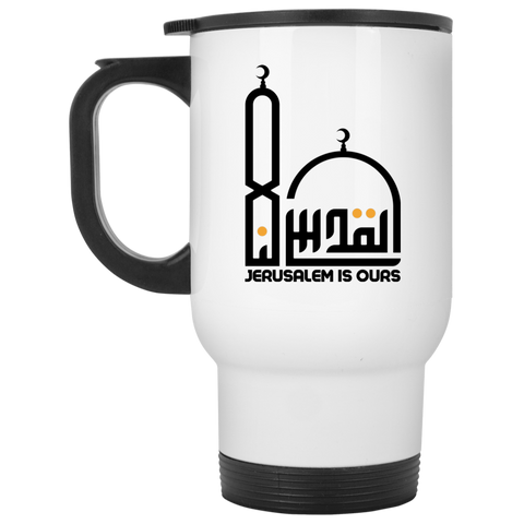 AlQuds.Lana E BLACK White Travel Mug
