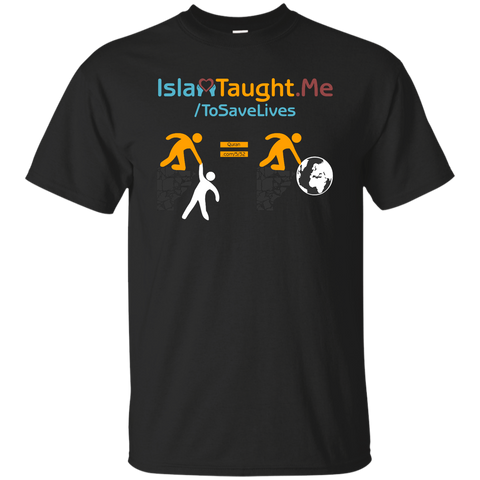 ITM Save.One.Save.All Gildan Tshirt - IslamTaught.Me - 1