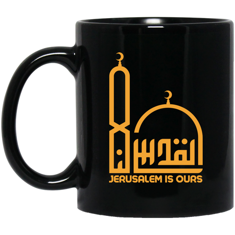AlQuds.Lana E YELLOW Black Mug