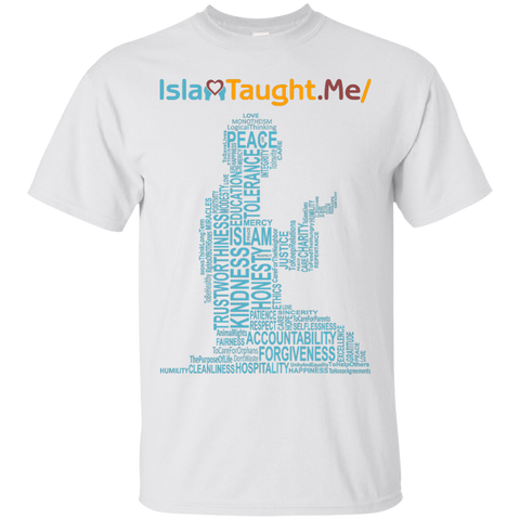 ITM PrayerWords BLUE Gildan Tshirt - IslamTaught.Me - 5