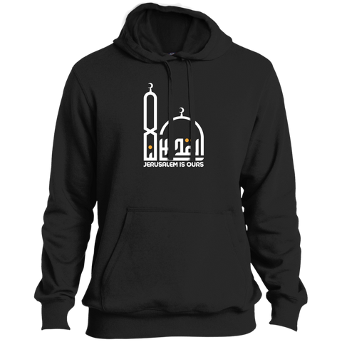 AlQuds.Lana E WHITE Tall Pullover Hoodie