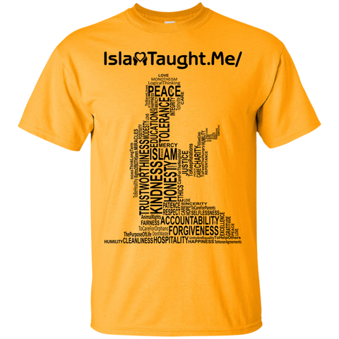 ITM PrayerWords BLACK Gildan Tshirt - IslamTaught.Me - 1