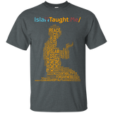 ITM PrayerWords YELLOW Gildan Tshirt - IslamTaught.Me - 3