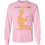 ITM PrayerWords YELLOW Gildan LongSleeve - IslamTaught.Me - 9