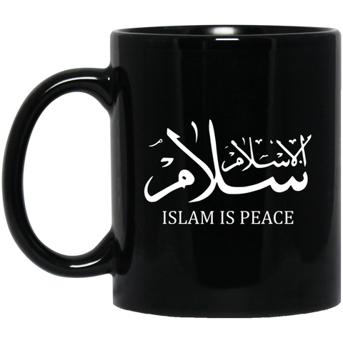 Islam.Is.Peace WHITE 11oz Black Mug