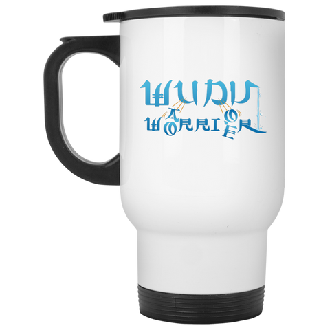 WuduWarrior White Travel Mug