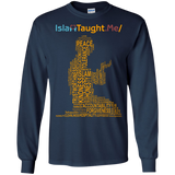 ITM PrayerWords YELLOW Gildan LongSleeve - IslamTaught.Me - 7