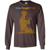 ITM PrayerWords YELLOW Gildan LongSleeve - IslamTaught.Me - 3