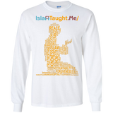 ITM PrayerWords YELLOW Gildan LongSleeve - IslamTaught.Me - 2