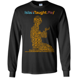 ITM PrayerWords YELLOW Gildan LongSleeve - IslamTaught.Me - 1