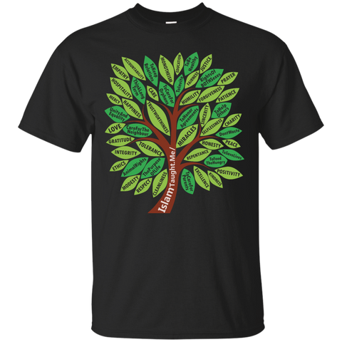 ITM TreeWords COLOR Gildan Tshirt - IslamTaught.Me - 1