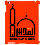 AlQuds.Lana E BLACK iPad Clip Case