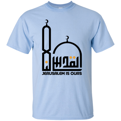 AlQuds.Lana E BLACK Gildan Youth Tshirt