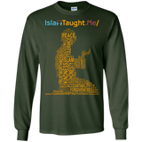 ITM PrayerWords YELLOW Gildan LongSleeve - IslamTaught.Me - 5