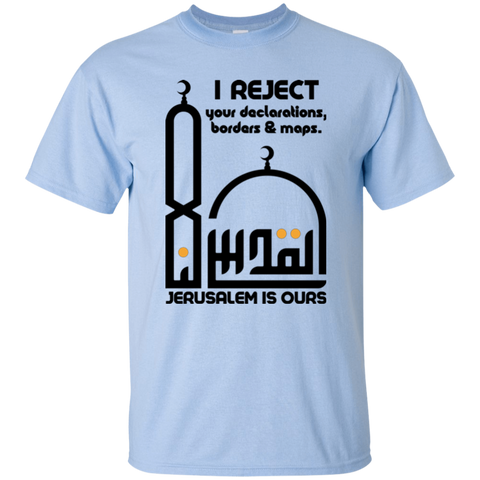AlQuds.Lana E2 BLACK Gildan Youth Tshirt