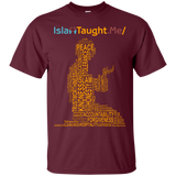 ITM PrayerWords YELLOW Gildan Tshirt - IslamTaught.Me - 10