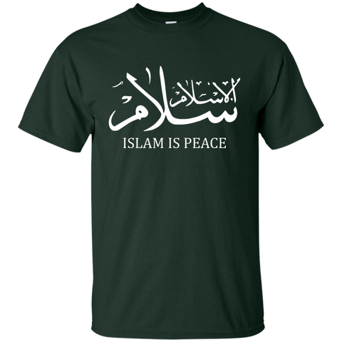 Islam.Is.Peace WHITE Gildan Tshirt