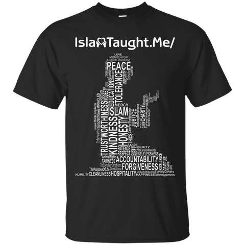 ITM PrayerWords WHITE Gildan Tshirt - IslamTaught.Me - 1