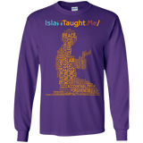 ITM PrayerWords YELLOW Gildan LongSleeve - IslamTaught.Me - 4