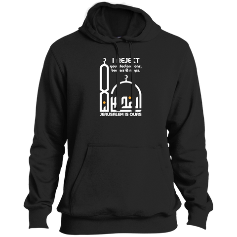 AlQuds.Lana E2 WHITE Tall Pullover Hoodie