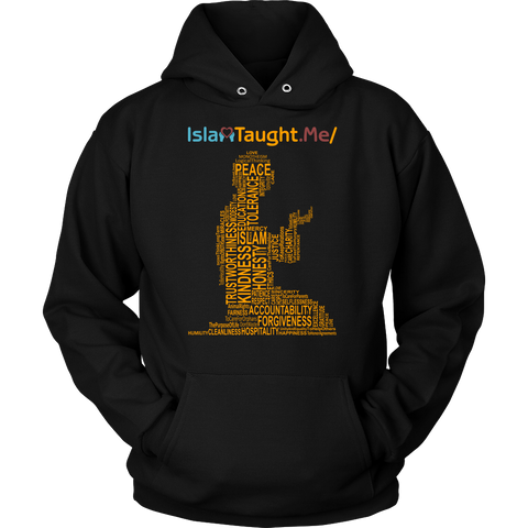 ITM PrayerWords YELLOW Front PortCo Hoodie