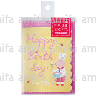 Amifa Mini Birthday Card - Happy Cakes