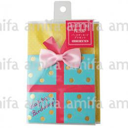 Amifa Mini Birthday Card - Presents
