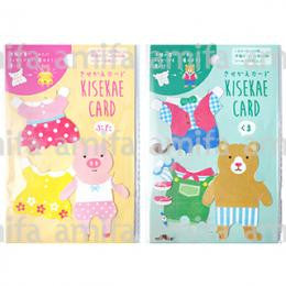 Amifa Toy Card Bear & Pigs