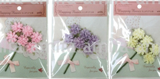Amifa Wrapping Flower Mini Dalia