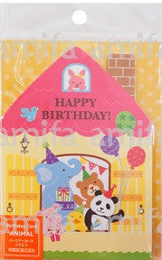 Amifa Birthday Card - Animals