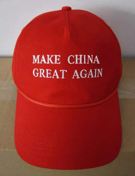 MAKE CHINA GREAT AGAIN (Free Worldwide Shipping) - Make The United States Great Again